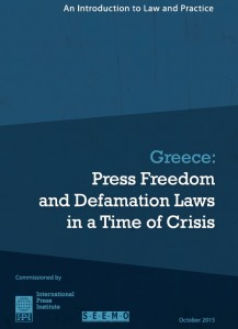 press-freedom-defamation-cover