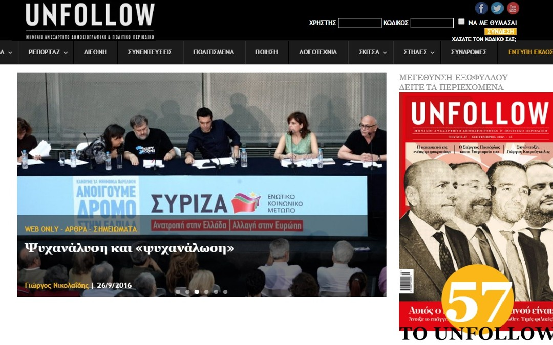 'Frozen cases' aim to chill investigative reporting in Greece Powerful libel plaintiffs employ procedural tactic to promote self-censorship, journalists say